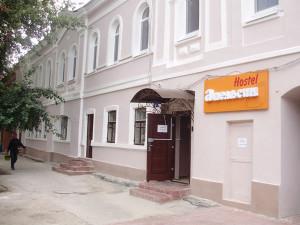 Недорогая гостиница в Ульяновске 1